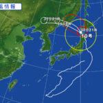 台風の寿命ランキング