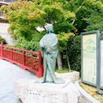 日本の温泉番付(温泉ランキング)